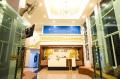 Peak Boutique City Hotel