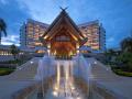 The Riverie by Katathani (EX. Dusit Island Resort Chiang Rai)