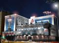 Baisan International Hotel Bahrain