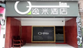 Yimi Hotel Jiangnanxi Station Branch