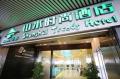 Shanshui Trends Hotel East Railway Station Guangzhou