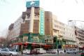 Shanshui Trends Hotel Liu Li Qiao